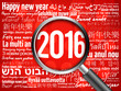 2016 Happy New Year in different languages, celebration word cloud greeting card with magnifying glass on red background