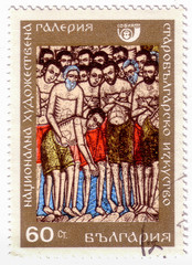 BULGARIA - CIRCA 1969: A stamp printed in Bulgaria shows Holy Fo