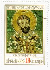BULGARIA - CIRCA 1976: A Stamp printed in BULGARIA shows the por