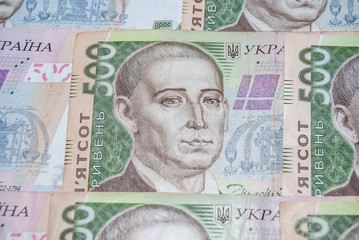 Ukrainian five hundred hryvnia bills