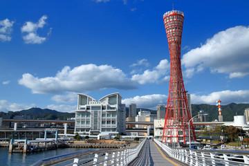 中突堤 神戸ポートタワー