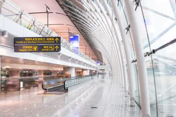 Airport terminal building