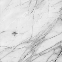 Fototapeta premium białe tło marmurowe ściany tekstury