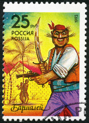 RUSSIA - 1993: shows Barmalei, series Characters from children's