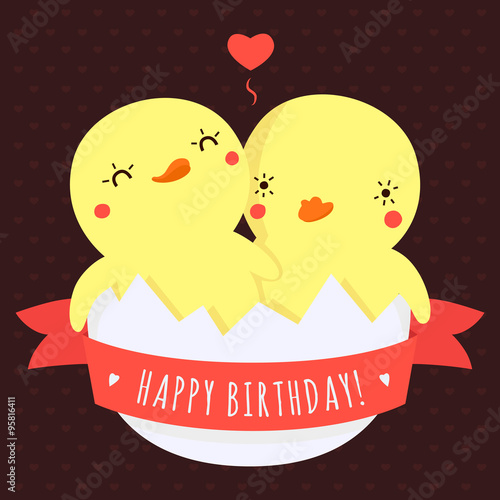 Cute Twins Baby Ducks In Egg Vector Happy Birthday Card And