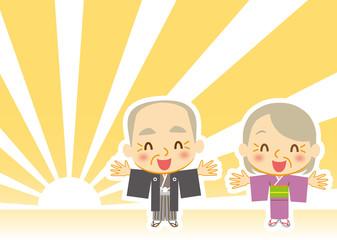 新年 喜びいっぱい老夫婦