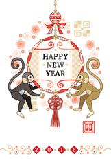 2016年申年完成年賀状テンプレート「猿と和風の飾り物」HAPPYNEWYEAR