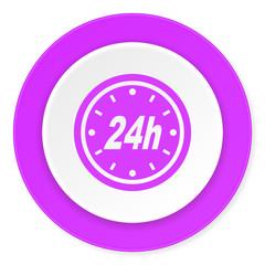 24h violet pink circle 3d modern flat design icon on white background