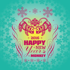 2016: Vector New Year greeting card background with paper cut. Y