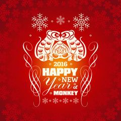 2016: Vector New Year greeting card background with paper cut.