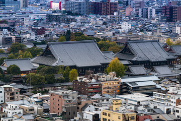 Aerial view of Kyoto city at dusk