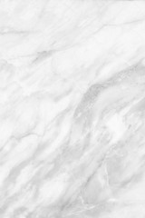 White marble patterned (natural patterns) texture background, abstract marble texture background in black and white.