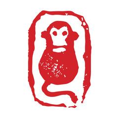 申年 猿のスタンプ 年賀素材