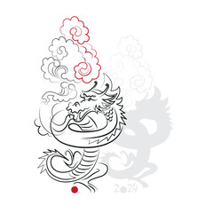 Chinese Calligraphy Dragon 2024