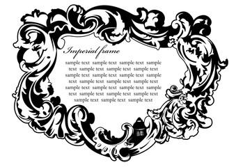 original imperial frame isolated black white