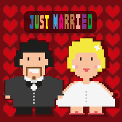 Just Married Invitation Greeting Card
