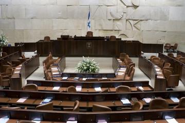 The Israeli Knesset - Israeli Parliament