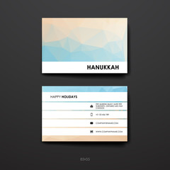 Set of modern design banner template in Hanukkah style
