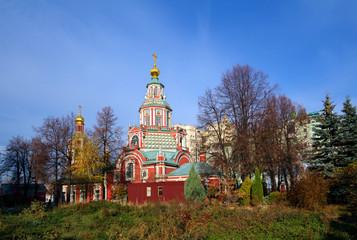 Христианский храм в Москве.
