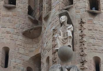 Апостол. Храм Святого Семейства (Саграда Фамилия). Барселона, Каталония, Испания.