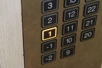 First floor button lighten up on elevator panel