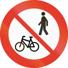 Norwegian regulatory road sign - No pedestrians or bikes