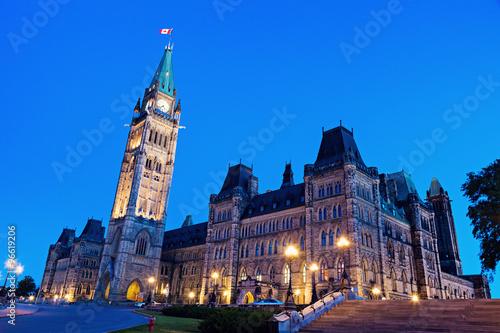 Parliament Building, Ontario, Canada  № 932287  скачать