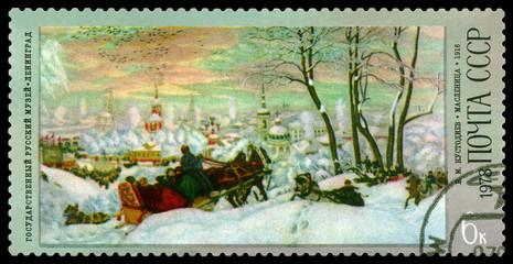 Stamp. Shrovetide  by Boris Kustodiev.