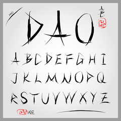 Chinese calligraphy Japanese alphabet hieroglyph, art font for tattoos, black and white picture in the style of spiritual self-awareness DAO on an isolated background