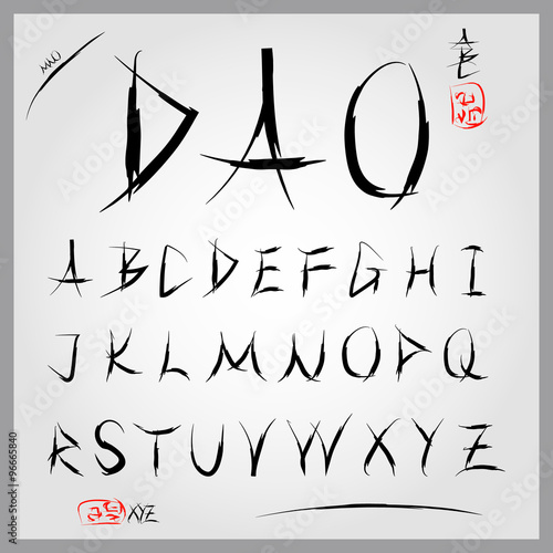 Chinese Calligraphy Japanese Alphabet Hieroglyph Art Font For Tattoos Black And White Picture In