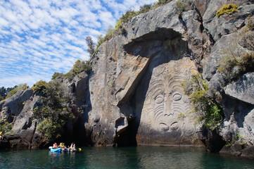 Maori rock carvings, New Zealand