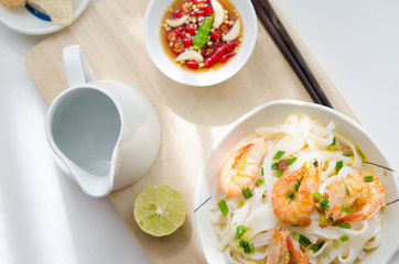 Mi Quang - A kind of vietnamese noodle