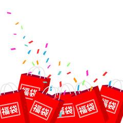 福袋、初売り、セール、紙ふぶき、袋、赤い、