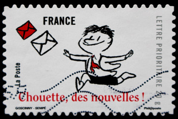 Timbre de France de 2009 - Le Petit Nicolas