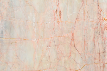 Abstract background marble texture pattern