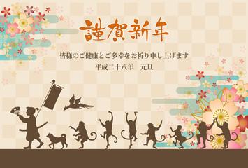 桃太郎とサルの行進と桜の背景 賀詞・添書付