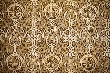 Arabic decorations detail