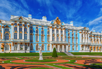 The Catherine Palace at the Catherine Park (Pushkin) in summer day