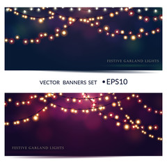 Christmas vector card with festive garland lights. Vector illustration