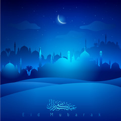 Islamic background Mosque silhouette with arabic calligraphy Eid Mubarak