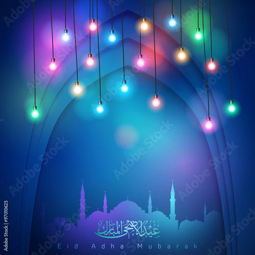 """eid mubarak lights for greeting islamic festival"