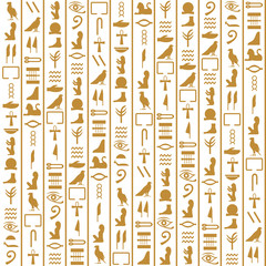 Ancient Egyptian vector seamless vertical pattern with hieroglyphs