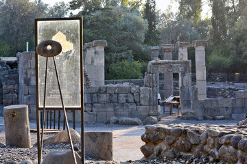 ruins of an ancient synagogue in the archaeological park