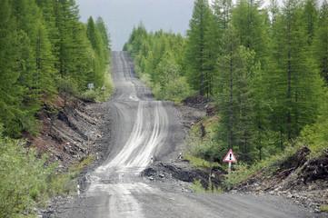 Gravel road at Kolyma state highway