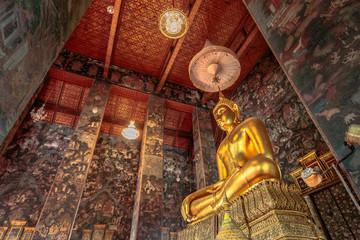 Kanok Thailand