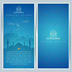 Islamic greeting card template with mosque and arabic pattern for Ramadan Kareem
