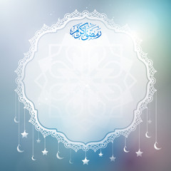 Greeting card background for islamic celebration Ramadan Kareem
