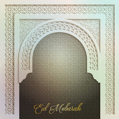 Door mosque with arabic pattern for Eid Mubarak greeting background - Translation of text : Eid Mubarak - Blessed festival