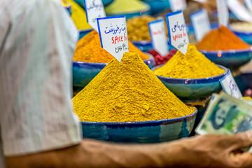 Shiraz Vakil Bazaar spices