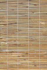 Strore en bambou